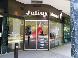 Julius Meinl Streeterville entrance